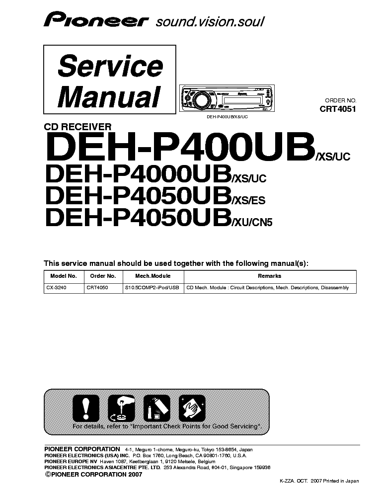pioneer_deh p400ub_p4000ub_p4050ub.pdf_1 pioneer deh p9300 wiring diagram diagram wiring diagrams for diy pioneer deh-p9300 wiring diagram at mifinder.co