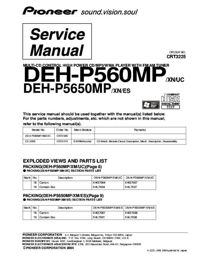 pioneer dehp560mp dehp5650mp crt3225 supplement service