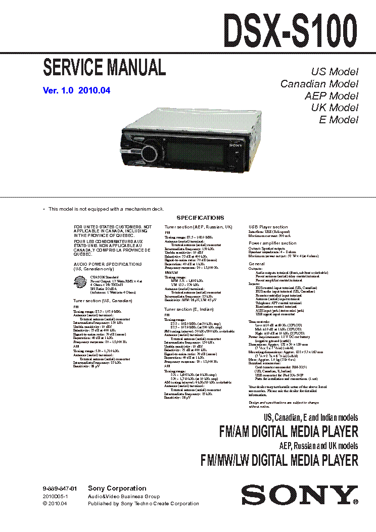 sony_dsx s100_ver.1.0.pdf_1?resize=665%2C941 wiring diagram for a sony xplod 52wx4 the best wiring diagram 2017 sony mex-bt38uw wiring diagram at n-0.co