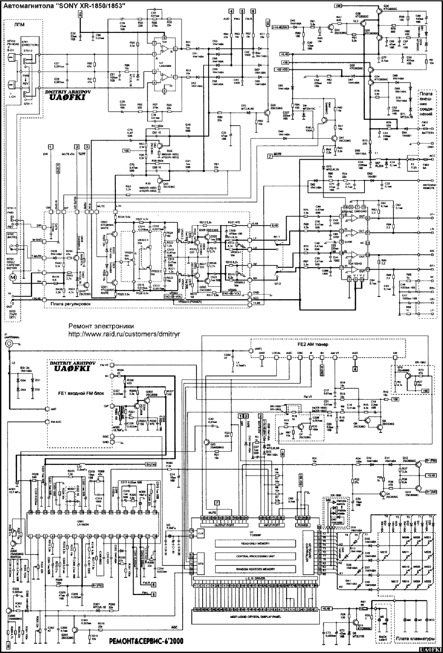 Sony Cdx Gt270mp Wiring Harness Diagram