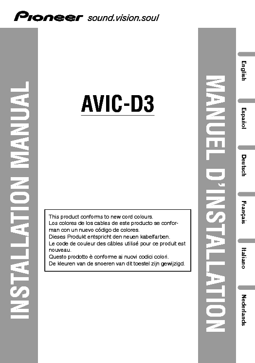 pioneer_avic d3_installation manual.pdf_1 pioneer avic d3 wiring harness pioneer avh p7500dvd wiring diagram  at money-cpm.com