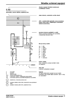 SKODA OCTAVIA II ELECTRIC WIRING DIAGRAM Service Manual