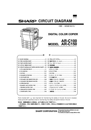 SHARP MXB401 Service Manual download, schematics, eeprom