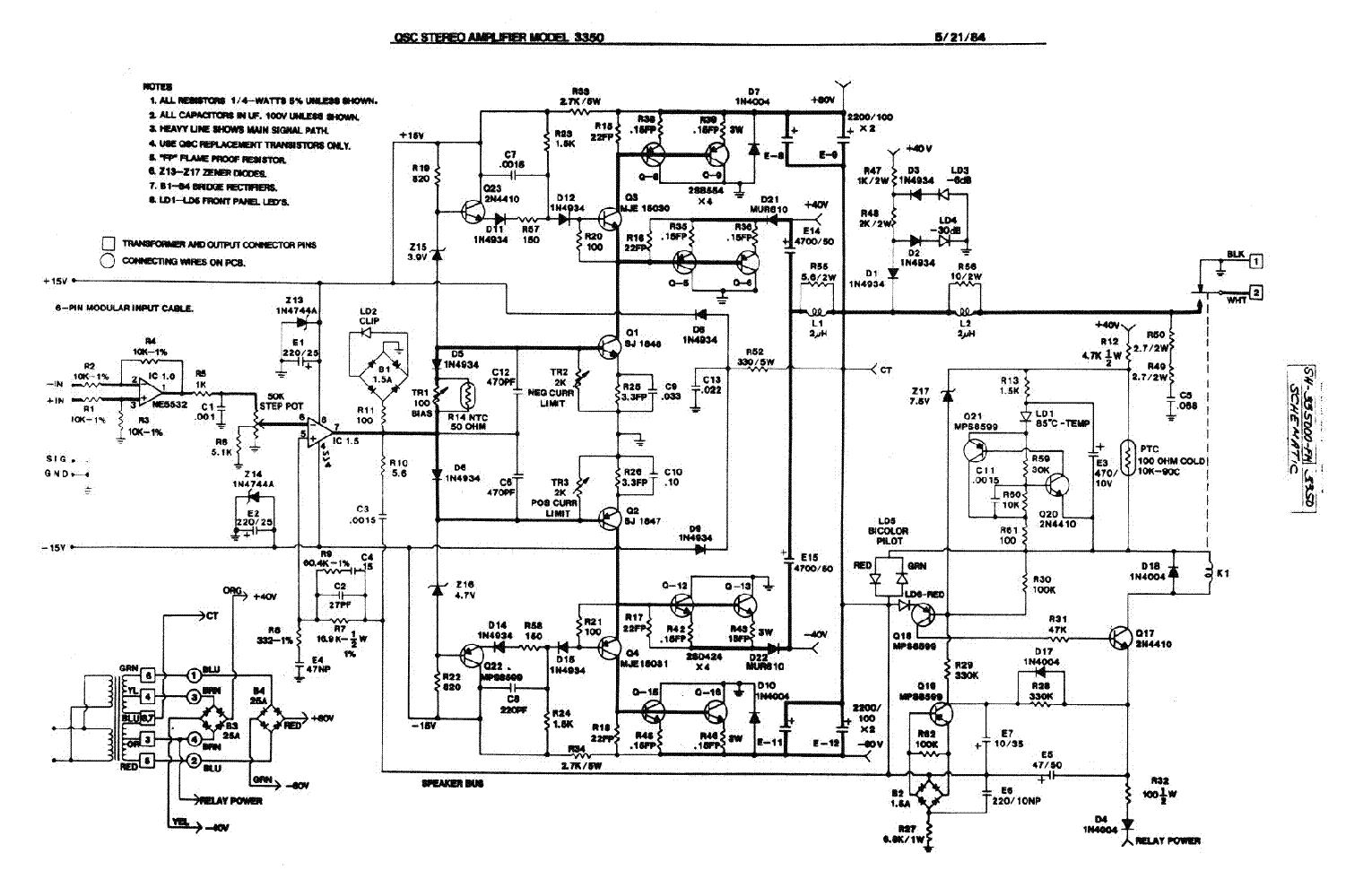 Qsc Usa400 Sch Service Manual Free Download Schematics Eeprom Repair Info For Electronics