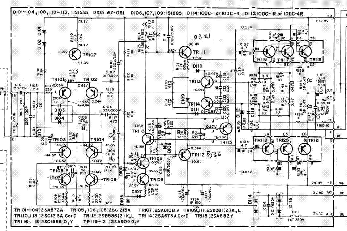 Power Amplifier Schematics