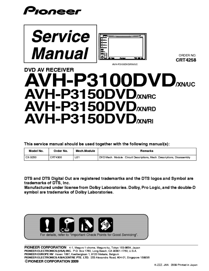download diagram pioneer avh p3100dvd wiring diagram hd