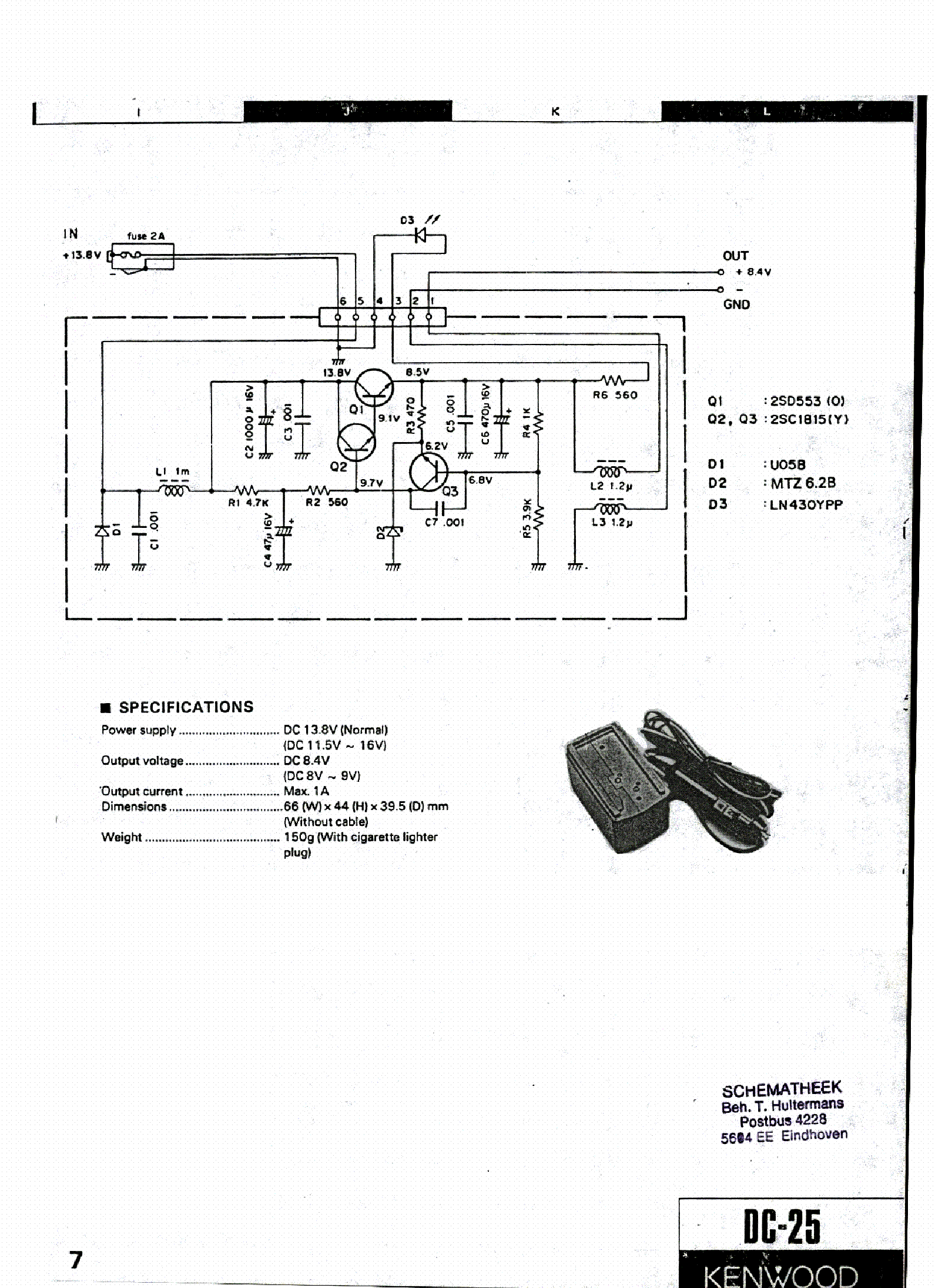Kenwood Dc 25 Power Supply Sch Service Manual Download