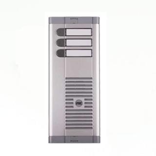 Urmet interfonska tastatura 925/103 Elektro Vukojevic