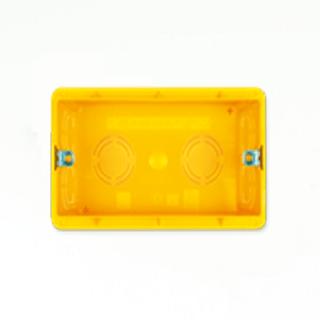 Montažna kutija za puni zid četverostruka Elektro Vukojevic