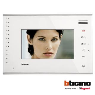 Interfon D45 7 video handsfree slim Elektro Vukojevic