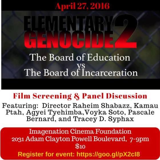 Harlem_Screening_EG2