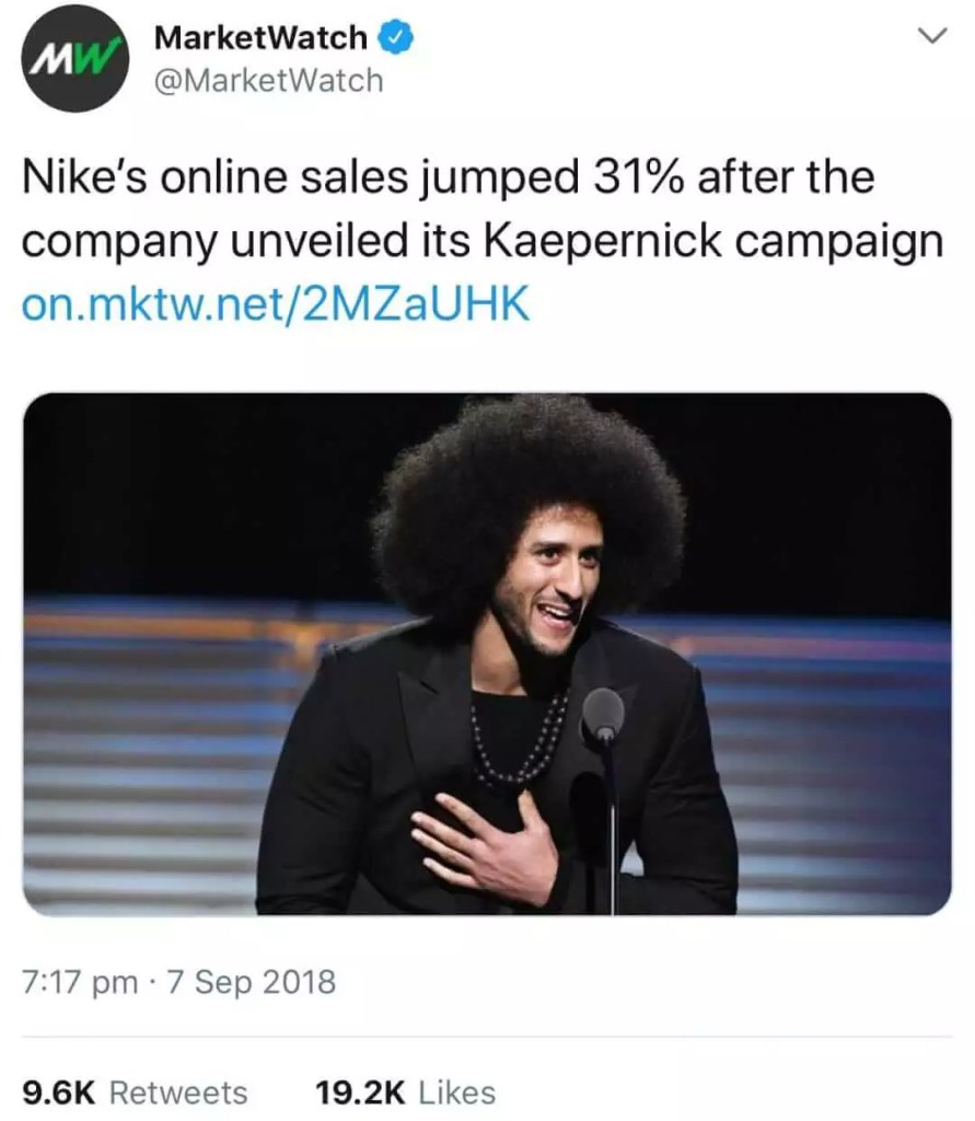 nike dream crazy sales results
