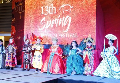 13th Spring Film Festival: Opening the New Year Through Culture