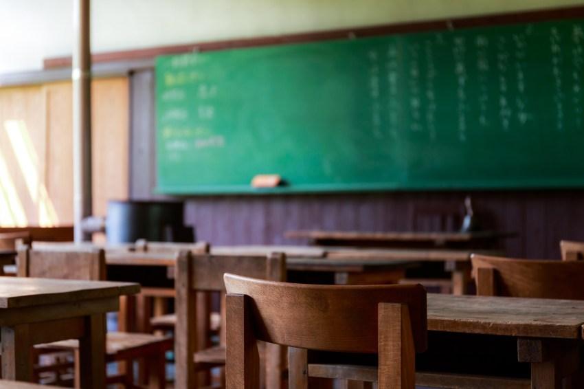 学校の黒板