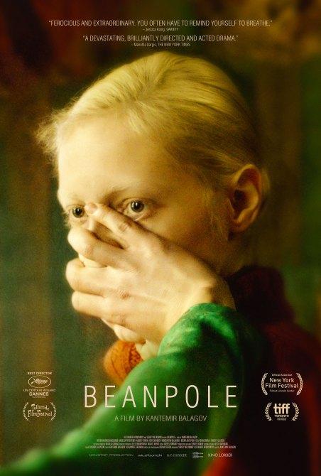 Beanpole_poster_2025x3000