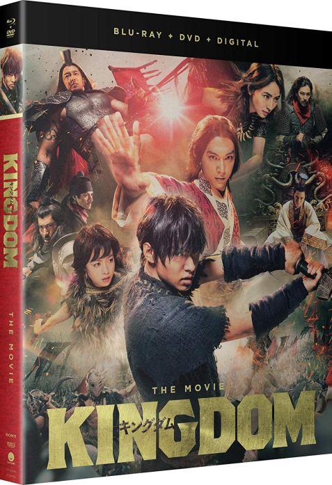 Kingdom Blu-ray