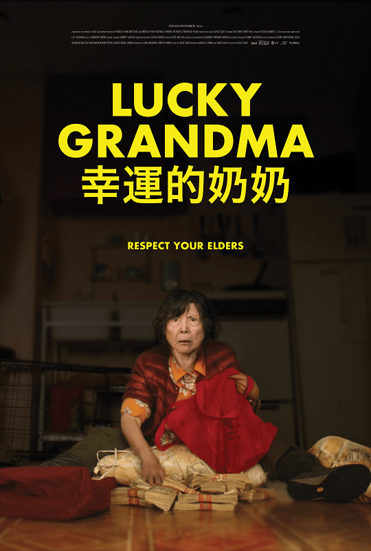 Lucky Grandma Final Key Art