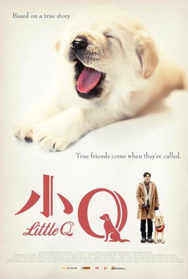 LittleQ-Poster-1382x2048
