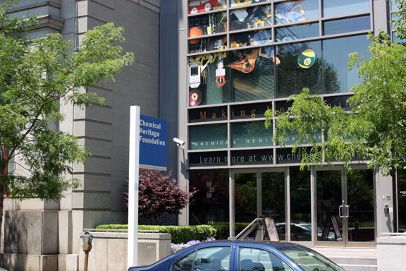 Entrance to Chemical Heritage Foundation, Philadelphia