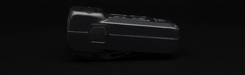 Nitecore TUP sötét oldal