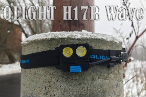 Olight H17R Wave cover