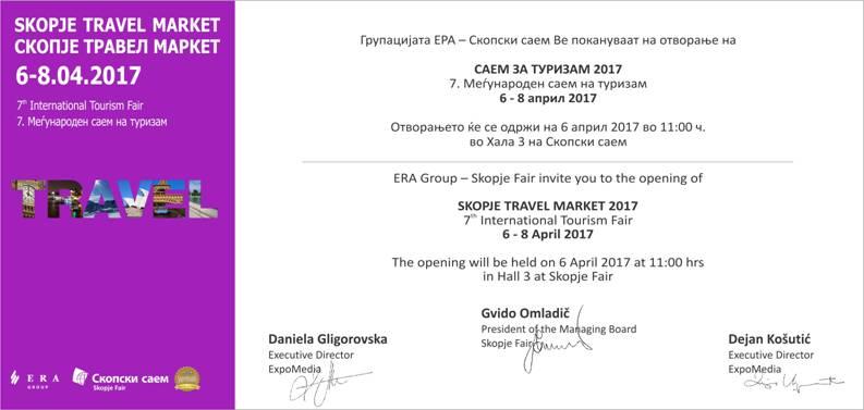 ЕЛЕМ ТУРС на саемот за туризам Скопје Травел Маркет 2017