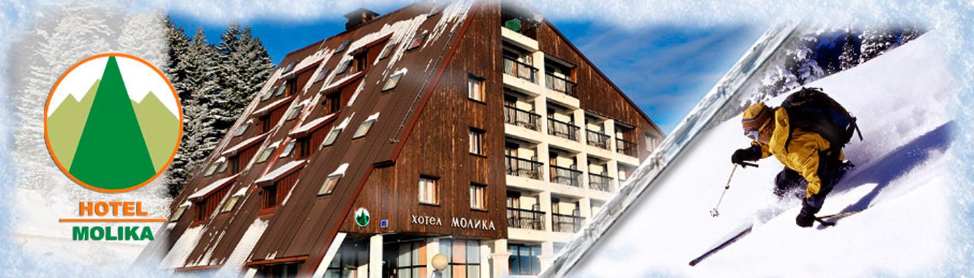 Kopanki Ski center - Pelister