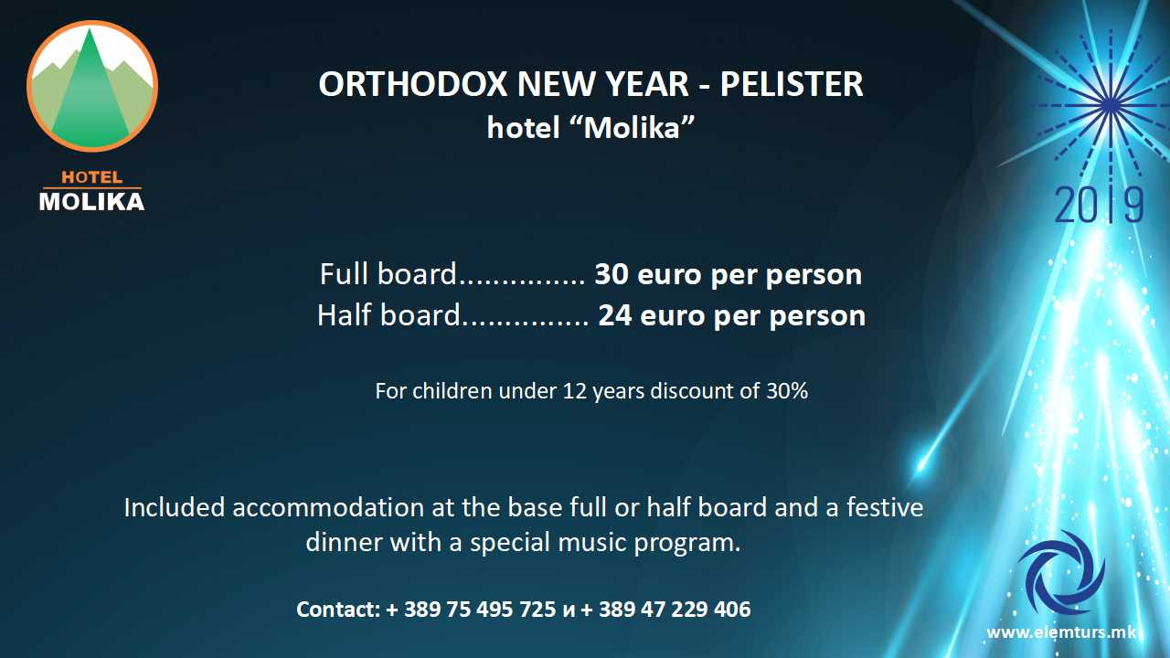 Hotel Molika – Orthodox New Year 2019