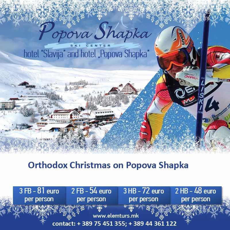 Popova Shapka – Orthodox Christmas offer 2019