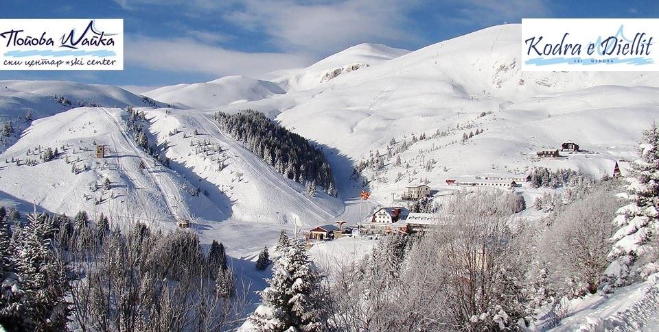 """Të reja në Qendrën për skijim """"Kodra e Diellit""""!"""