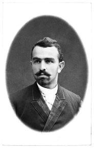 Лазарь Кромощ, мой прадед