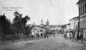 Московская улица Вязьма