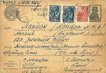 старая открытка изо Львова