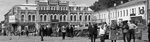 Торговая площадь, Вязьма