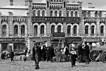 Торговая площадь Вязьма
