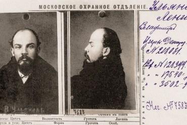 В.Ленин