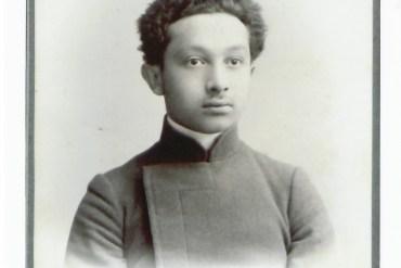 Малах Шлиндман