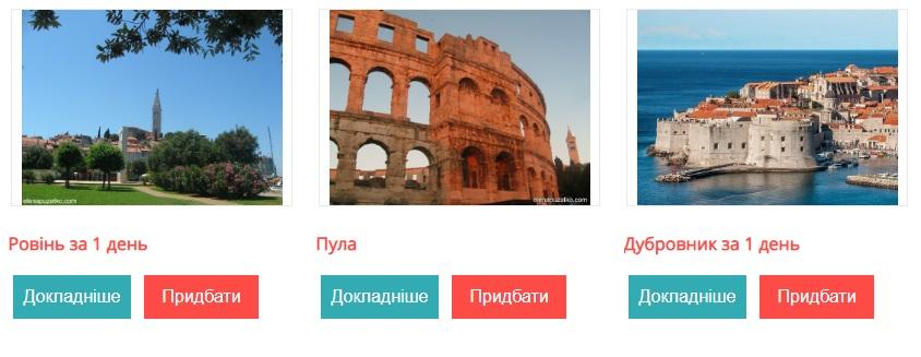 Hrvatska hotline Ask HR