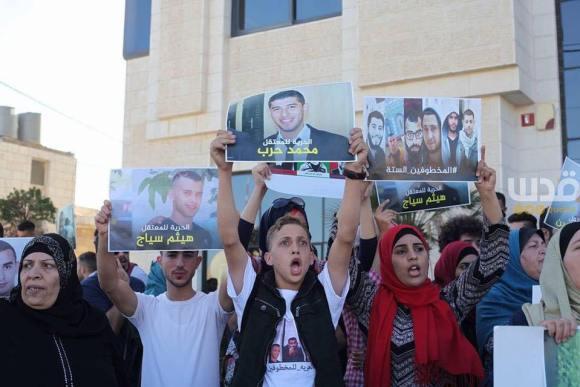 ramallah-prisoner-pa-protest