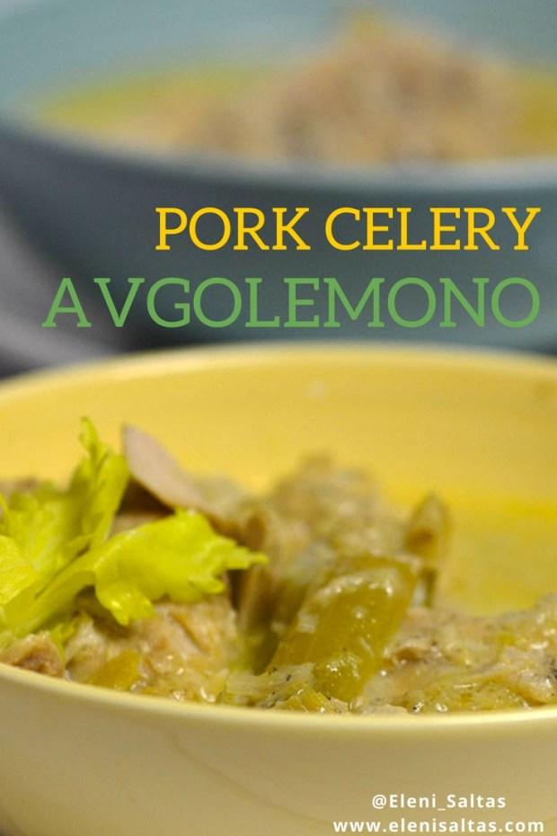 pork celeryPinterest.jpg