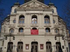 Pozorište Košice