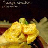 Chemmeenum mangayum muringakayum thenga arachu vechadu / Chemmeenum mangayum thenga arachadu / Konjum mangauyum curry vechadu / Prawns with raw mango and drum stick in coconut sauce / Kerala Style fish curry with coconut