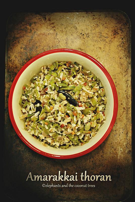 Amarakka thoran /Amarapayar thoran / Broad beans Stir fry.Kerala Sadhya recipes