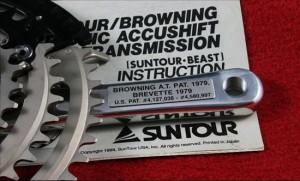 0405 Suntour Beast electronic 03