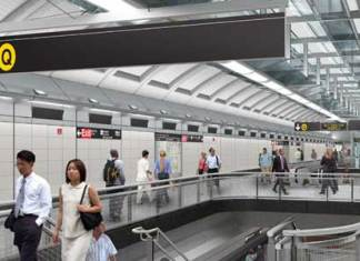 Kone Selected for Second Avenue Subway Project