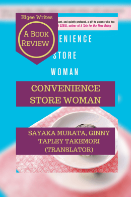 Convenience Store Woman Pinterest review