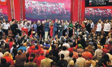 PRSC encabeza coalición lleva a Leonel