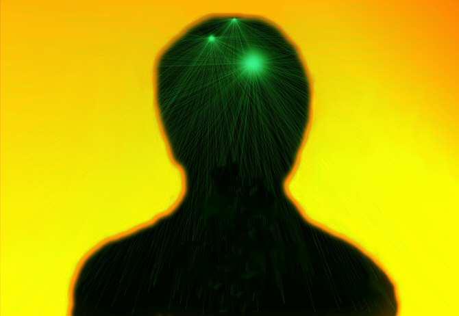La naturaleza de la consciencia