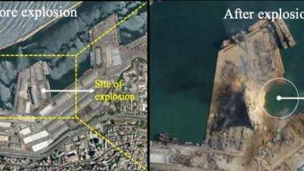 Efectos en la ionosfera de la explosión de Beirut el 4 de agosto de 2020