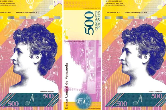 billete-de-500-propuesta-de-diseño
